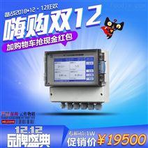 污水處理廠多參數水質分析控制器 氨氮 pH儀