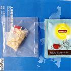 配方茶三角包丹参茶包装机