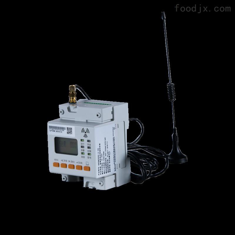 智慧用电在线监测ARCM300D-Z-2G 移动通讯2G