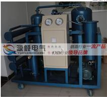 液压油专用滤油机