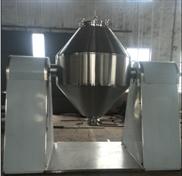 SZG型双锥形回转式真空干燥机