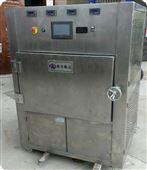 小型箱式微波干燥設備