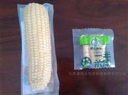 DZ-1000-连续滚动式鲜玉米,玉米粒真空包装机