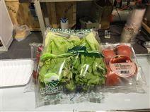 小青菜独立套袋保鲜包装机