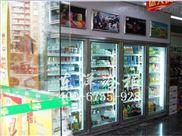 深圳市四門立式飲料柜、多門飲料冷藏柜