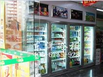 深圳市四门立式饮料柜、多门饮料冷藏柜