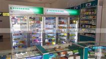广州gsp药品陈列柜欧雪厂家现货直销