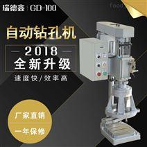 多轴油压钻床深鑫GD100铝合金全自动钻孔机