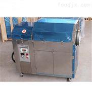 全自動小型燃氣炒貨機-炒5斤瓜子花生的機器
