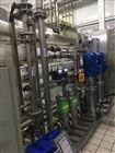 刺梨原汁加工生產線設備