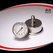 63毫米軸向全鋼充油壓力表