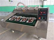DZR-1000-不锈钢滚动式真空包装机扒鸡熟食真空封口机