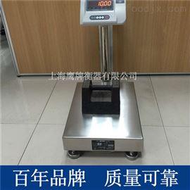 tcs600公斤大台面高精度电子台秤