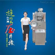 不锈钢小型旋转式压片机