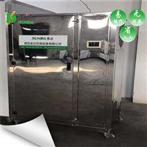 陕西烟叶空气能烘干设备厂家