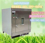 工業微波烘干殺菌設備箱式干燥窯
