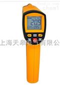 TG1350紅外線測溫儀