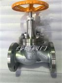 J41B不锈钢氨液截止阀