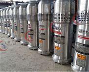 QS系列充水式潛水電泵特點及用途