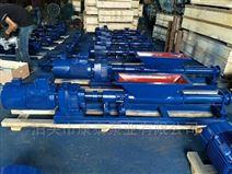 高粘度带螺旋推进器单螺杆泵 粘合剂输送泵