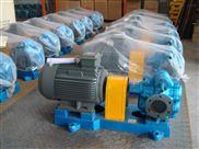 KCG18/0.6-高温齿轮泵 高温热油泵 不锈钢高温泵