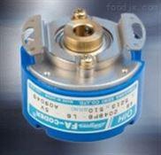 瑞士BOMATEC加速度传感器