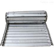 清洗鏈板 不銹鋼鏈板 金屬鏈板輸送帶