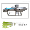 大型青菜白菜去根机德盈机械