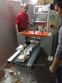 月饼包装机械