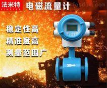 广西南宁卡箍式涡轮流量计厂家