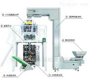 马蹄粉全自动立式包装机械