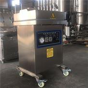 新款多功能液体真空包装机设备