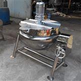 黄豆酱熬制锅 红绿豆蒸煮锅不锈钢夹层锅