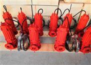 污水厂耐热泥浆泵 热力供暖高温污水泵