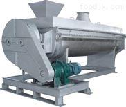 JYG系列空心槳葉干燥機
