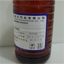 藥用級苯甲酸安息香酸原料葯CP版葯證