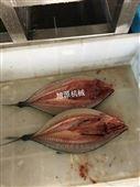 供应鲅鱼杀鱼开背机