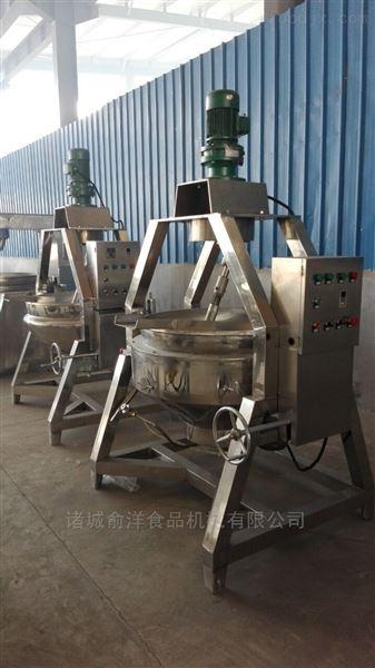 小型食品机械炒锅搅拌设备