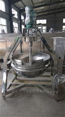 100L小型食品机械炒锅搅拌设备