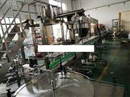 定量式螺杆计量包装机