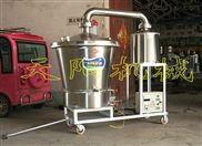 酿酒设备蒸酒设备粮食烧酒锅