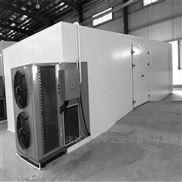 生姜片空气能热泵烘干机
