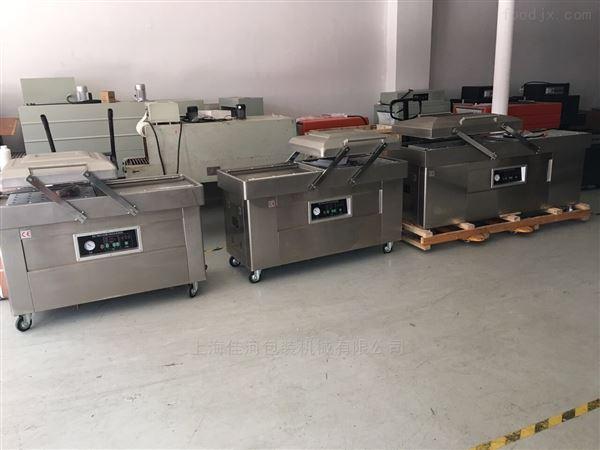 肉制品双室真空包装机
