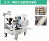 DJZ-10000面食加工设备全自动饺子机