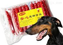 加工宠物狗食用肉肠 设备