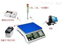 山西:釺CS-75公斤能检测预警电子称