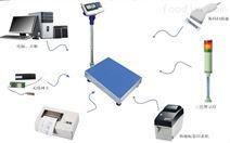 江西保衡TCS-600公斤控制开关量预警电子秤