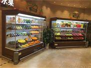 水果展示柜-开封周口水果店保鲜柜水果风幕柜展示柜厂家