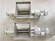 小型螺旋输送机 微型喂料上料机 绞龙给料机