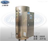 NP500-25精细化工原料干燥用25千瓦工业热水炉